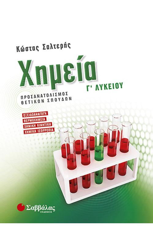 pdf Russia