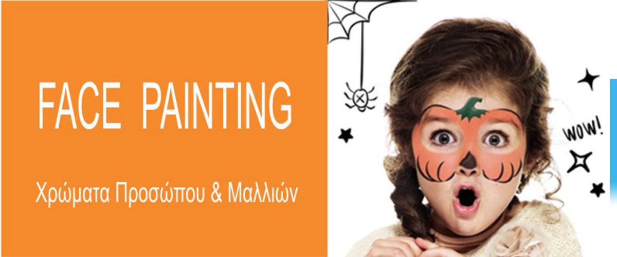 face painting, χρώματα προσώπου και μαλλιών