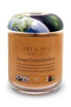 Αρωματικό κερί σε βάζο XL 340gr Heart and Home Άρωμα εσπεριδοειδών 275000204