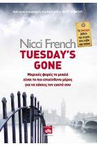 Tuesday΄s gone βιβλίο 2