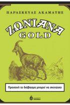 Ζωνιανά Gold