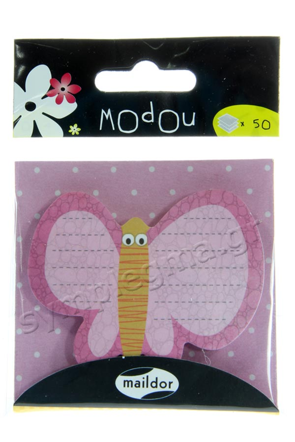 Αυτοκόλλητοι σελιδοδείκτες πεταλούδα Modou 60716