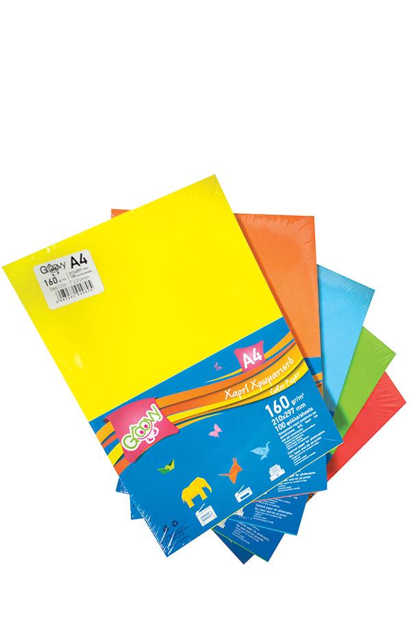Χαρτί Α4 deep color μπλε 160gr 100τμχ Groovy 0.91.185