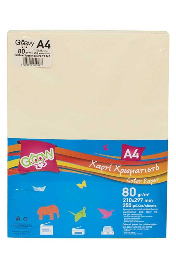 Χαρτί χρωματιστό 5 χρωμάτων παστέλ Α4 80gr Groovy 0.91.267