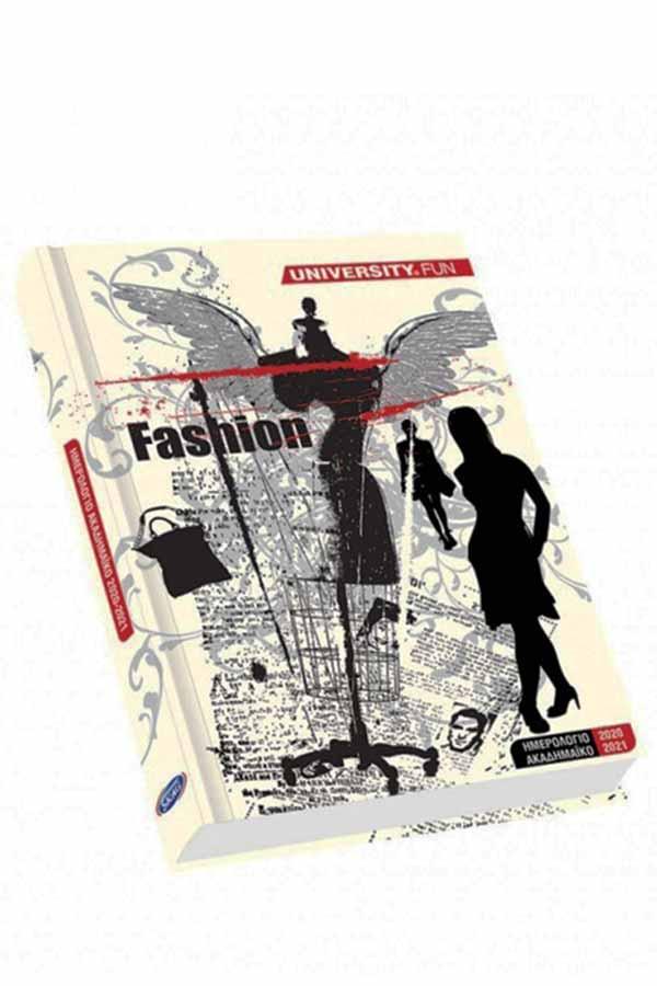 Ημερολόγιο ακαδημαϊκό 2020 -2021 δεμένο UNIVERSITY FUN fashion 14x21cm 239493