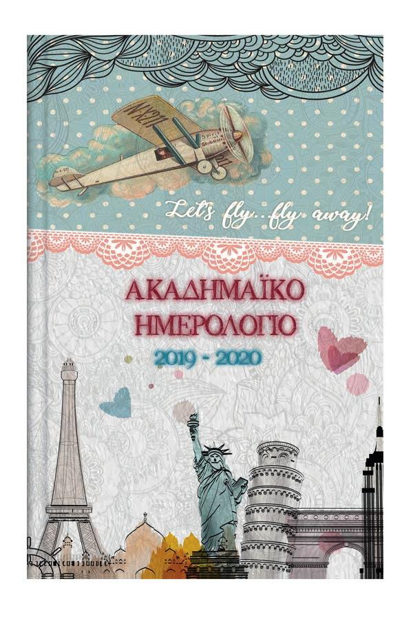 Ημερολόγιο ακαδημαϊκό 2019-2020 δεμένο INNUENDO romance 14x21cm 891716