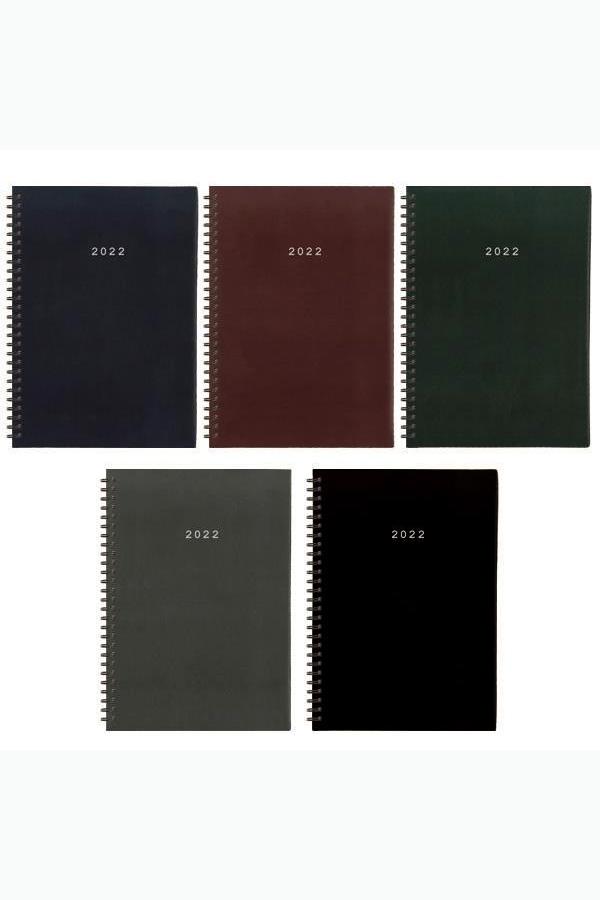 Ημερολόγιο 2022 εβδομαδιαίο σπιράλ 17x24cm Basic next 02230