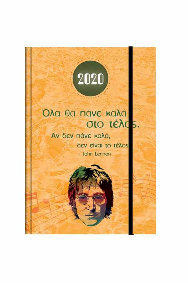 Ημερολόγιο 2020 ημερήσιο 12x17cm Quote δεμένο με στυλό John Lennon