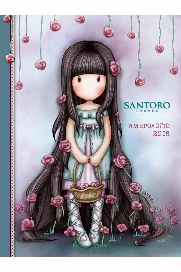 Ημερολόγιο 2018 ημερήσιο Santoro gorjuss - Rosie δεμένο 12x17cm 70918