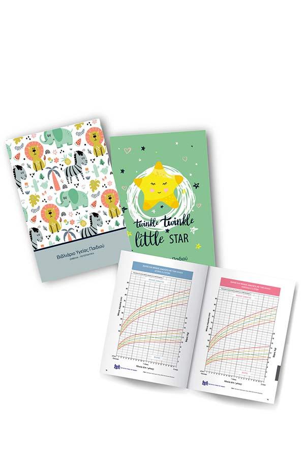 Βιβλιάριο υγείας παιδιού Typotrust 195