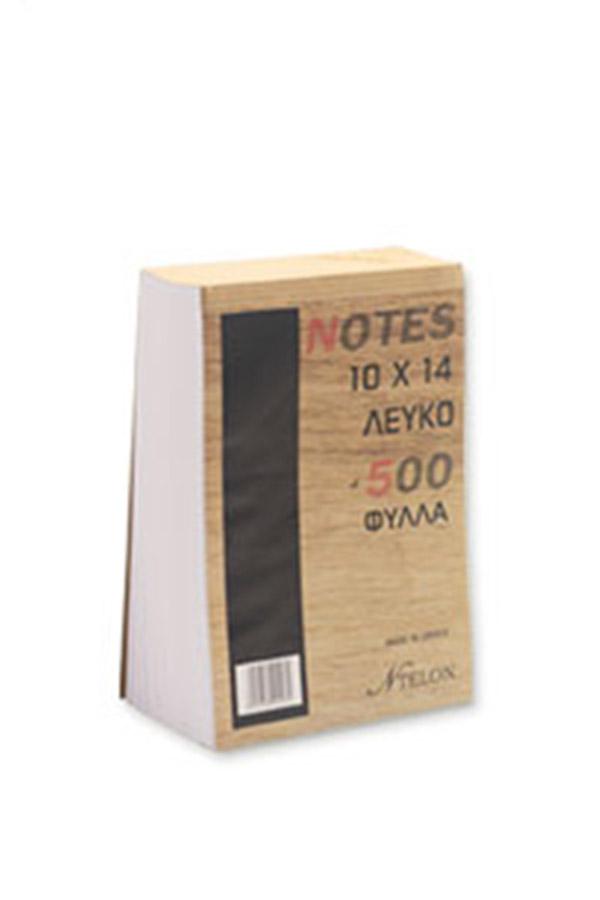 Μπλοκ λευκό Notes 10x14cm NTELON