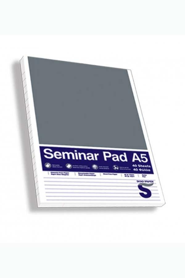 Μπλοκ ριγέ Seminar Pad Α5 40 φύλλων SKAG 146043