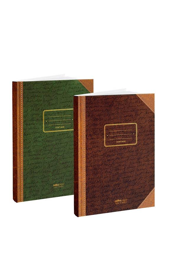 Τετράδιο δεμένο 3 θέματα 17x25cm ριγέ 1 τεμ. salko Vintage 7961