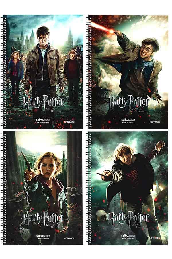 Τετράδιο σπιράλ 1 θέμα 17x25cm Salko Harry Potter 7201