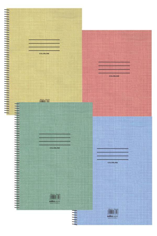 Τετράδιο σπιράλ 1 τεμ. 4 θέματα Α4 salko colorline 7859