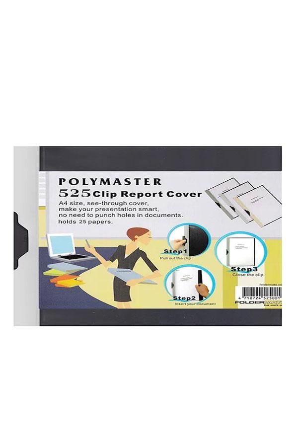 Ντοσιέ με μεταλλικό κλιπ οριζόντιο Foldermate A4 λευκό 521