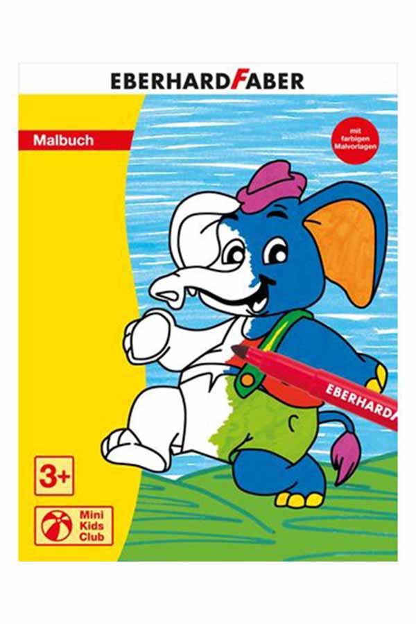 Βιβλίο ζωγραφικής EBERHARD FABER mini kids club 579904