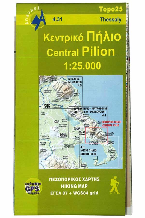 Πεζοπορικός χάρτης 1:25.000 Κεντρικό Πήλιο