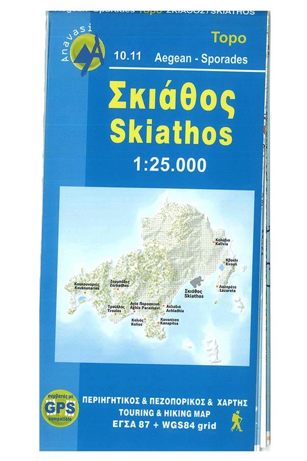 Περιηγητικός και Πεζοπορικός και Χάρτης 1:25.000 Σκιάθος