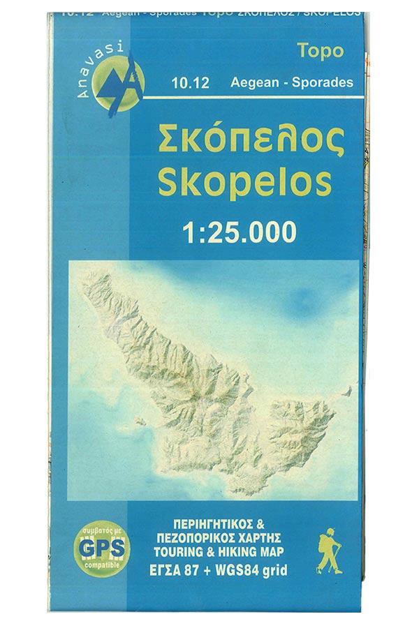 Περιηγητικός και Πεζοπορικός χάρτης 1:25.000 Σκόπελος