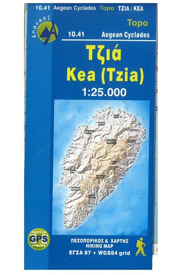Πεζοπορικός και Χάρτης 1:25.000 Τζιά - Κέα