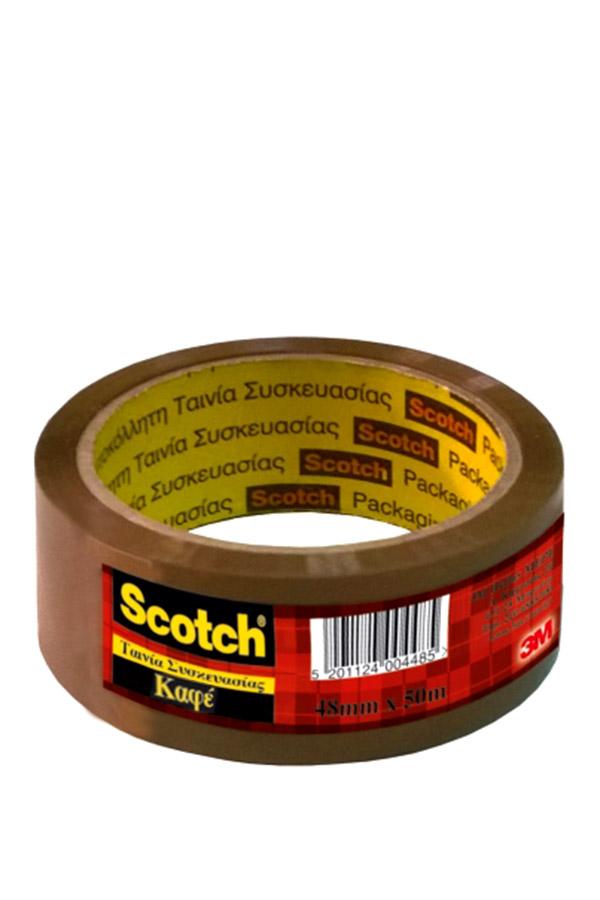Κολλητική ταινία Scotch καφέ 48mmx50m