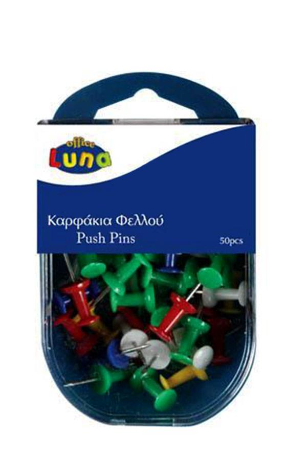 Καρφίδες φελοπίνακα χρωματιστές 50τεμ Luna 602223