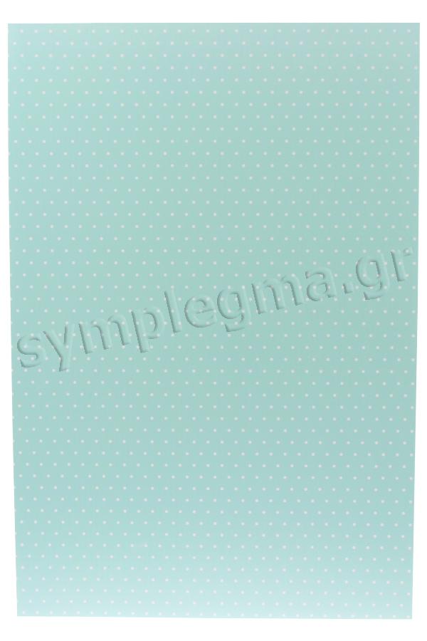Χαρτόνι 21x30 πουά γαλάζιο άσπρο HEYDA 204774604