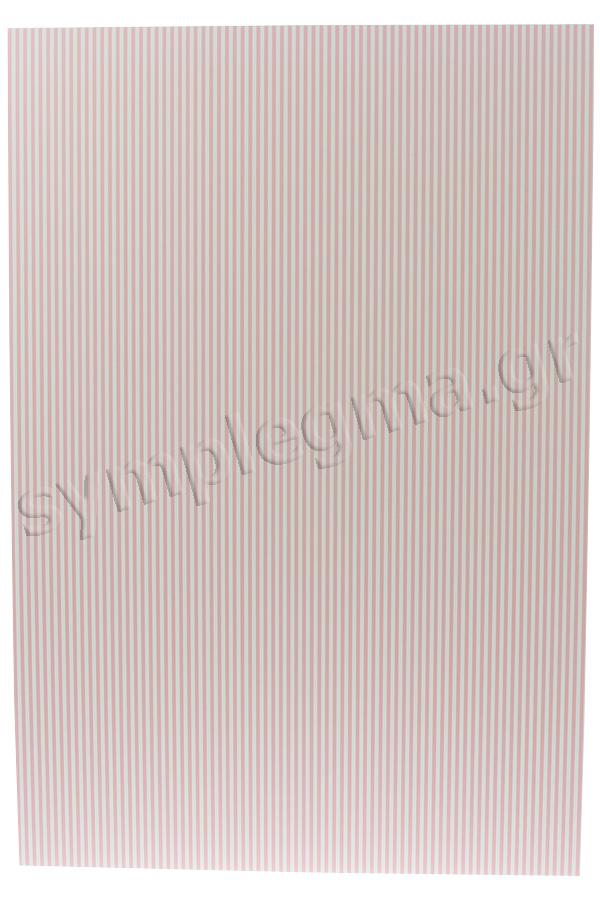 Χαρτόνι 21x30 ριγέ ροζ - άσπρο HEYDA 20-4774632