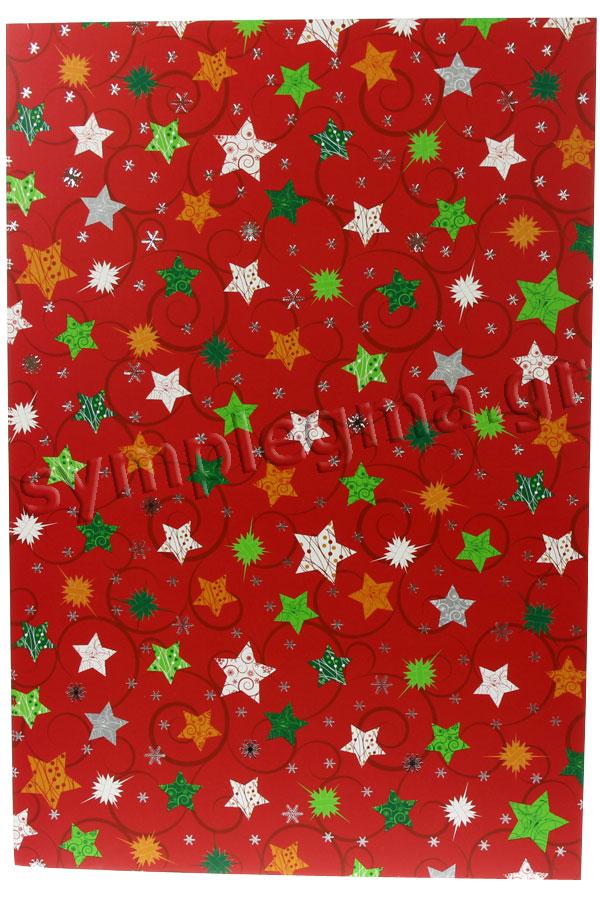 Χαρτόνι 21x30 κόκκινο τυπωμένο Χριστουγεννιάτικα αστέρια HEYDA 20-4772721