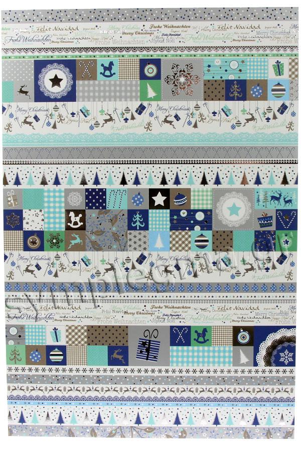 Χαρτόνι 21x30 μπλε τυπωμένο 2 όψεις Χριστουγεννιάτικα σχέδια HEYDA 20-4772604