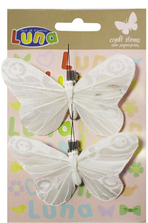 Πεταλούδες χειροποίητες λευκές Luna 0620293