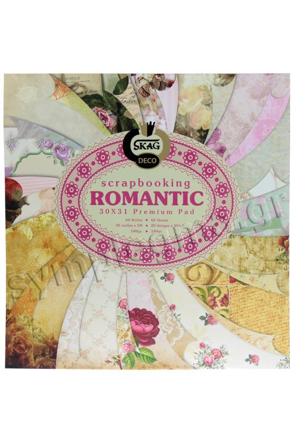 Χαρτόνια scrapbooking Romantic SKAG 248693