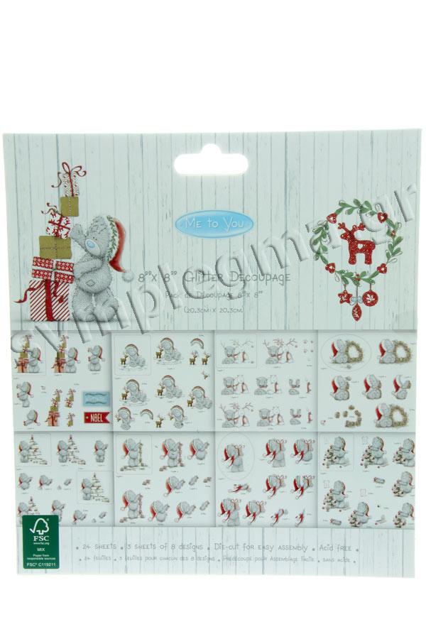 Κατασκευή 3D Χριστουγεννιάτικες εικόνες Me to you C119211