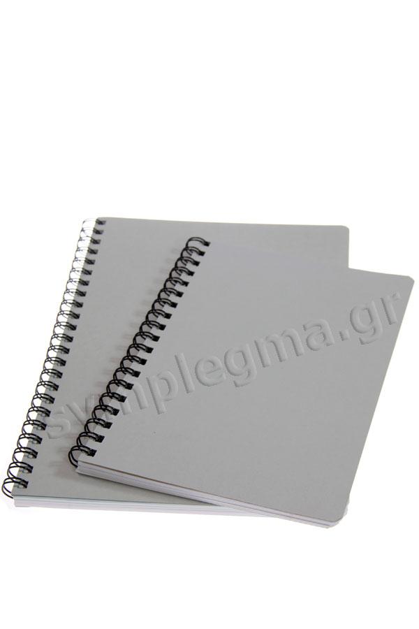 Τετράδιο 3 θεμ. σπιράλ 17x25 για εξώφυλλο scrapbooking Skag 250993