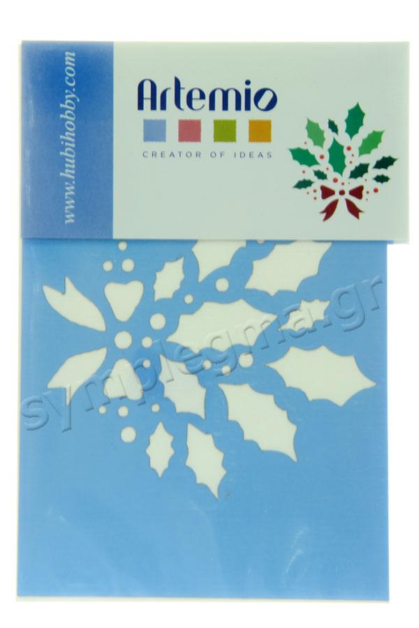 Στένσιλ ζωγραφικής πλαστικό Χριστουγεννιάτικο γκι Artemio 15020007