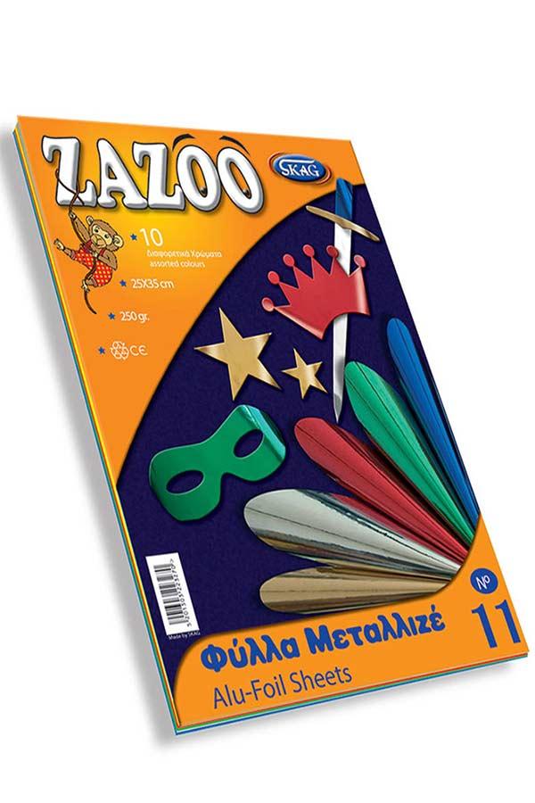 Μπλοκ φύλλα μεταλλιζέ 10 φύλλα 25x35cm SKAG ZAZOO 223270