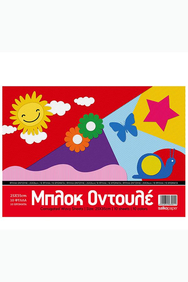 Μπλοκ οντουλέ σετ 10 χρώματα 25x35cm salko 3901