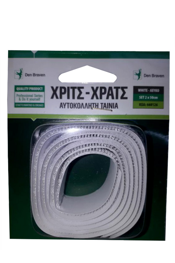 Βέλκρο λευκό αυτοκόλλητο 2x50cm Den Braven 660126