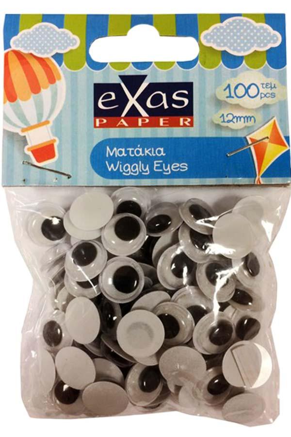 Μάτια κινούμενα στρογγυλά exas 12mm 100τεμ 000401479