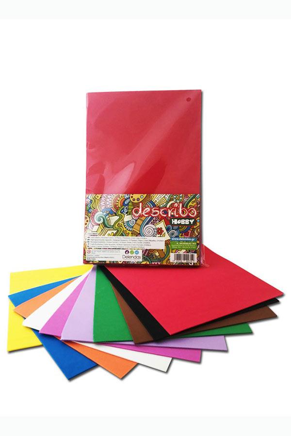 Αφρώδη φύλλα σετ 10 χρώματα 20x30cm describo DES-0031