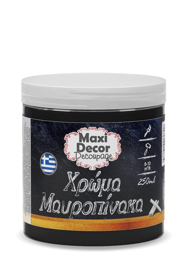 Χρώμα για μαυροπίνακα 250ml Maxi Decor μαύρο