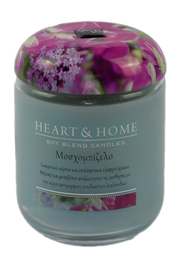 Αρωματικό κερί σε βάζο XL 340gr Heart and Home Μοσχομπίζελο 21275000109