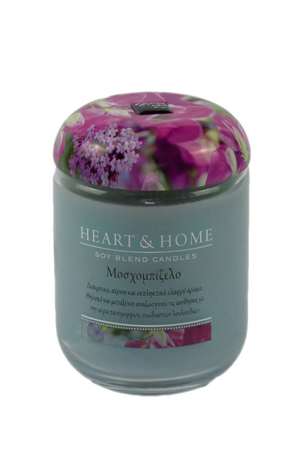 Αρωματικό κερί σε βάζο S 115gr Heart and Home Μοσχομπίζελο 21275010109