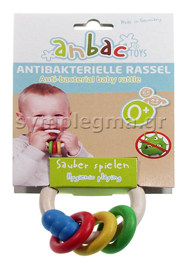 Κουδουνίστρα αντιβακτηριδιακή Anbac 70002