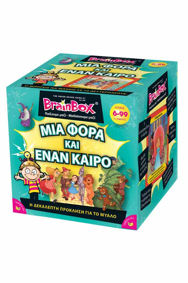 BrainBox Παιχνίδι με κάρτες Μια φορά και έναν καιρό 93027