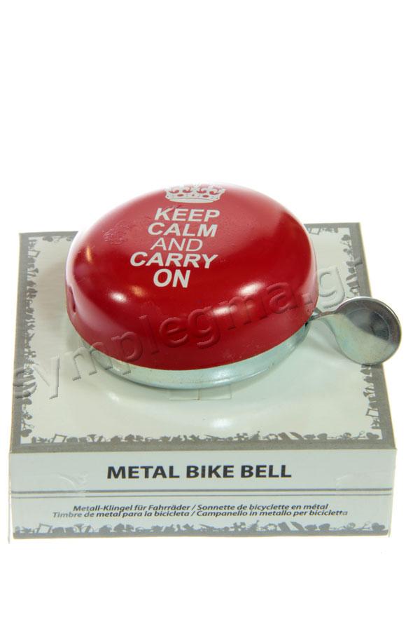Κουδουνάκι ποδηλάτου μεταλλικό Keep calm and carry on 18203