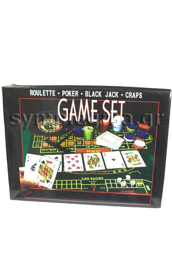 Παιχνίδι σετ ρουλέτα - poker - black jack - craps