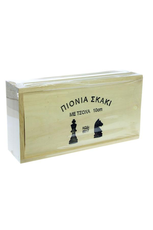 Πιόνια σκάκι ξύλινα με τσόχα 10cm 8817