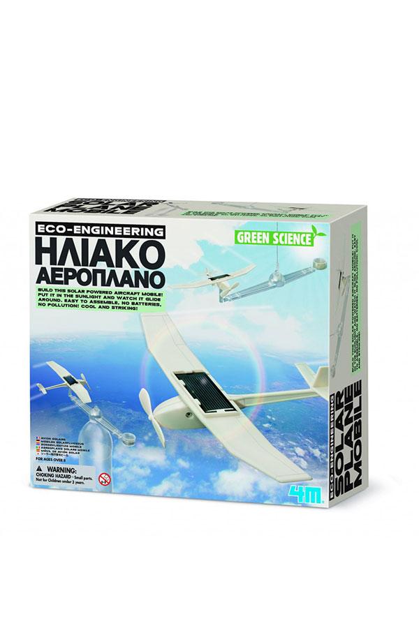 Ηλιακό αεροπλάνο 4M 00-03376